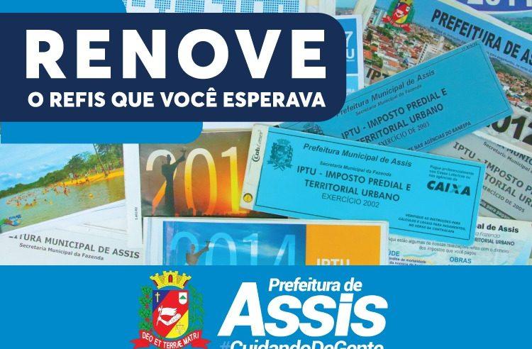 Renove, o novo Refis, concede até 100% de desconto em multas e juros para tributos municipais atrasados