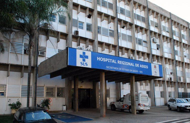 Reunião definirá protocolo de encaminhamento de pacientes para a Oncologia do Hospital Regional